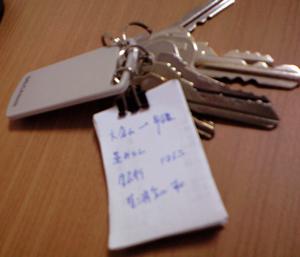 090309_key1.jpg