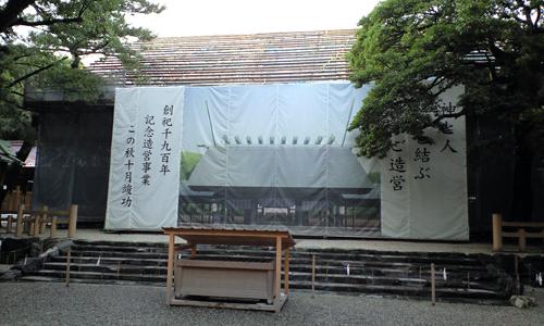 090802_nagoya6.jpg