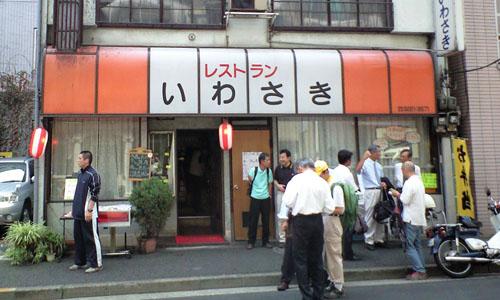 090820_iwasaki.jpg