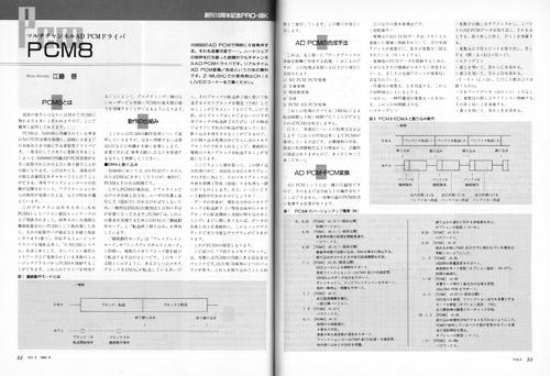 091101_ohX_02.jpg