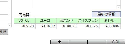 091112_object2.jpg