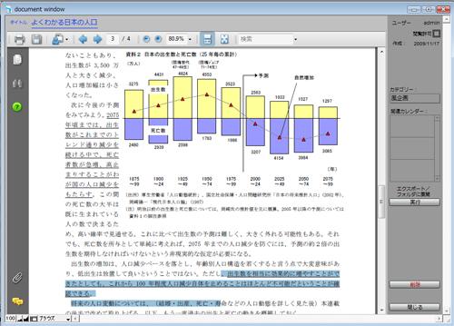 091117_pdf.jpg