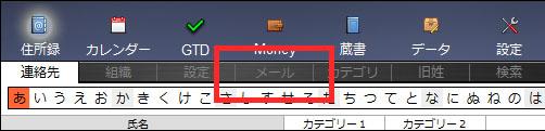add_mail3.jpg