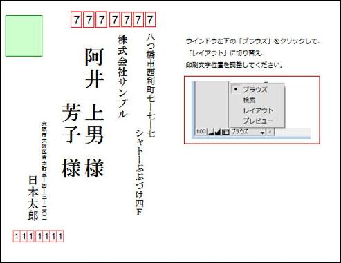 add_print_11.jpg