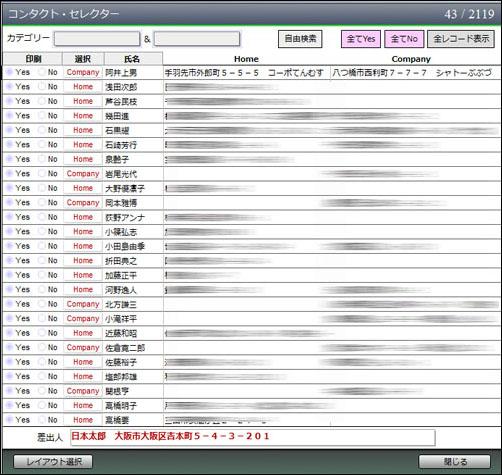 add_print_6.jpg
