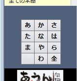book_if1.jpg