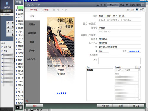 book_one2.jpg