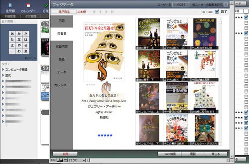 book_one_d2.jpg