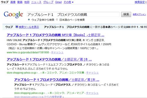 book_search1.jpg