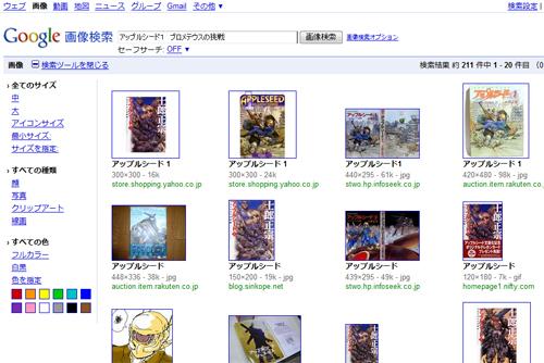 book_search2.jpg
