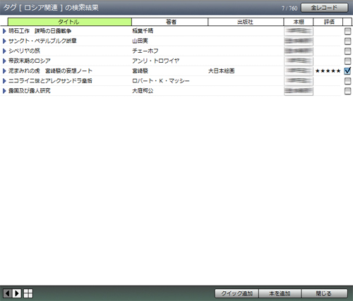 book_tag2.jpg