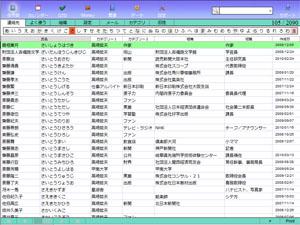 cps106_a.jpg