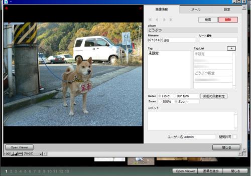 data_pic_dob_v2.jpg