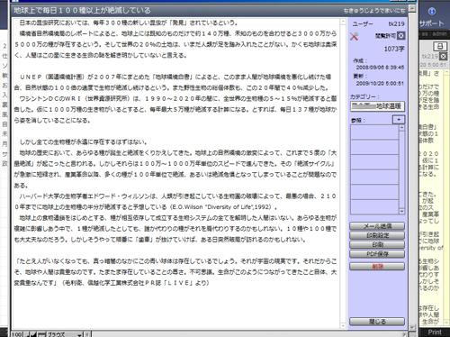 data_text2.jpg