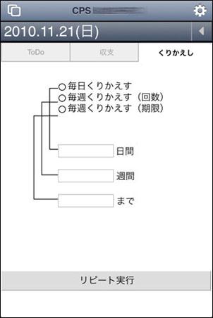 fmg_101116_2.jpg