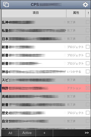 fmg_101116_3.jpg