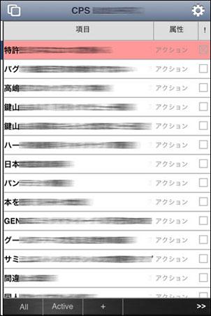 fmg_101116_4.jpg