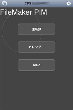 fmg_101116_6.jpg