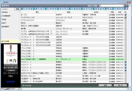 h_book_1s.jpg