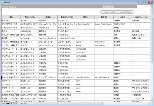 h_book_3s.jpg