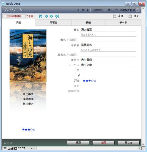 h_book_4s.jpg