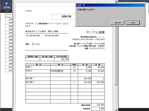 money_seat_p2.jpg