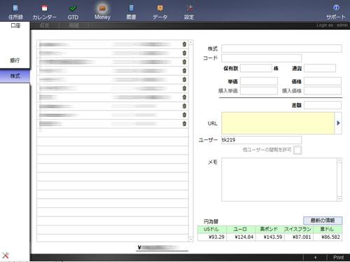 money_sec2.jpg