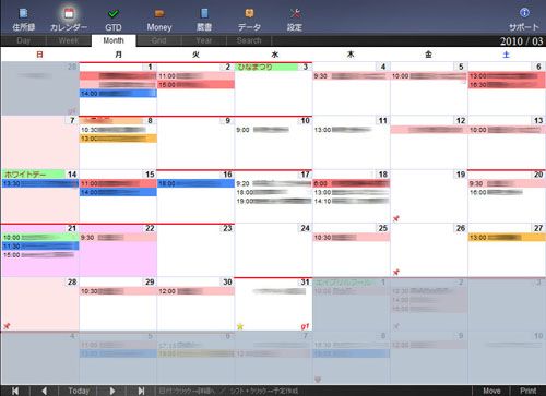 month2.jpg