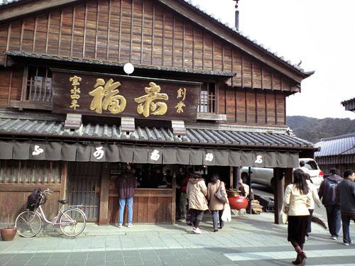 090226_akafuku.jpg