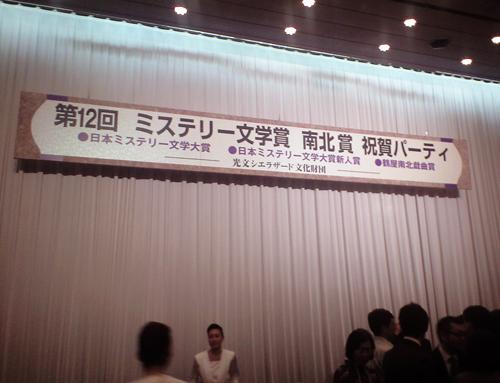 090317_koubun1.jpg