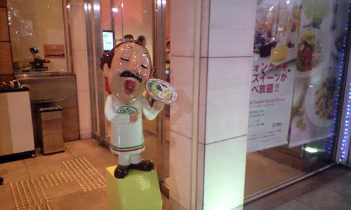 090411_hakata5.jpg