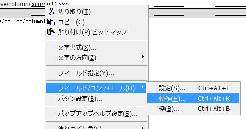 091112_object4.jpg