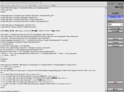 091112_object5.jpg
