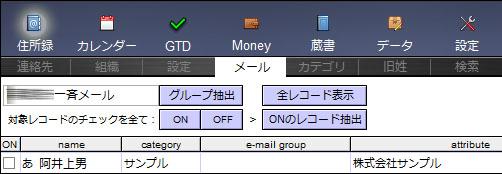add_mail5.jpg