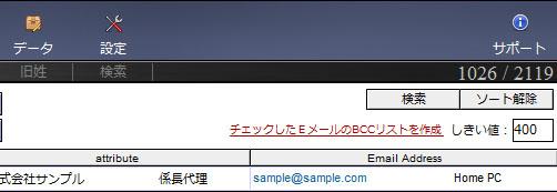 add_mail6.jpg