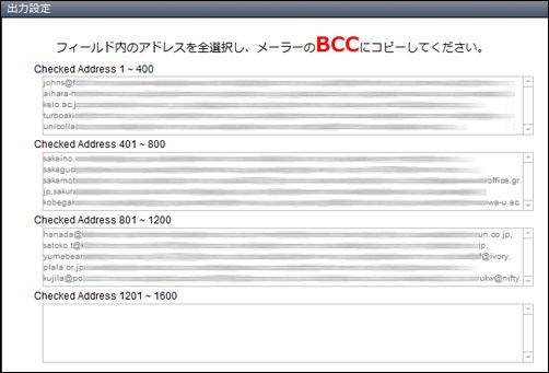 add_mail7.jpg