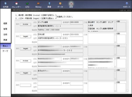 add_print_1.jpg