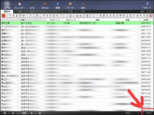 add_print_5.jpg