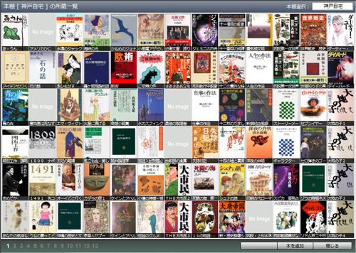 book_list_p2.jpg
