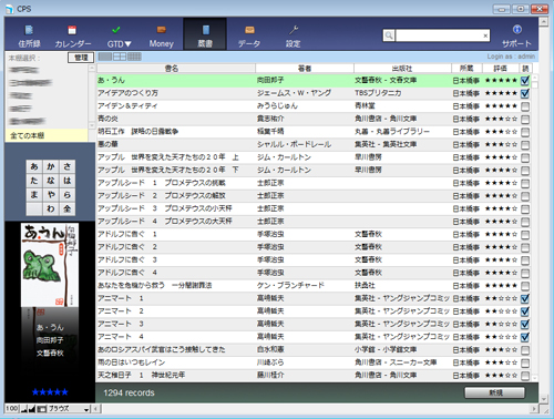 book_new.jpg