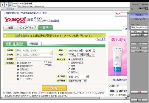data_url2.jpg