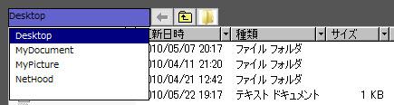 desktop1071_2.jpg