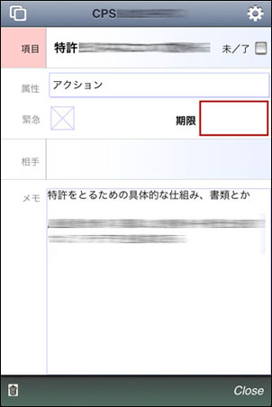 fmg_101116_5.jpg
