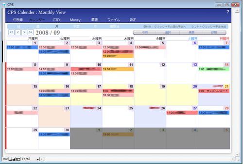 h_month_M_s.jpg