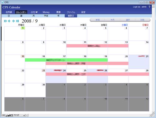 month_ms.jpg