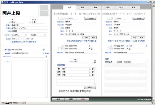 100919_address.jpg