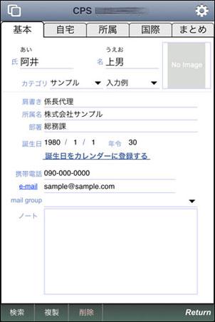 fmg_101116_8.jpg