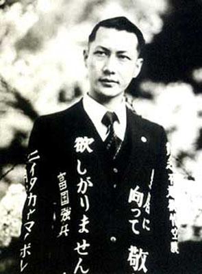 torihada_minoru.jpg
