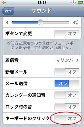 touch_101110_3.jpg